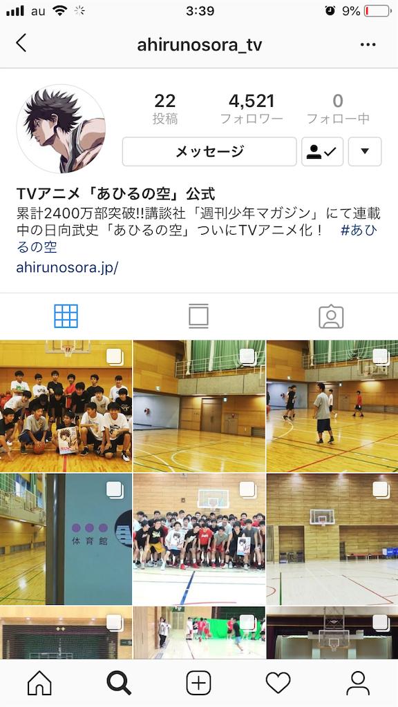 f:id:yamaneko7777:20190424033925p:image