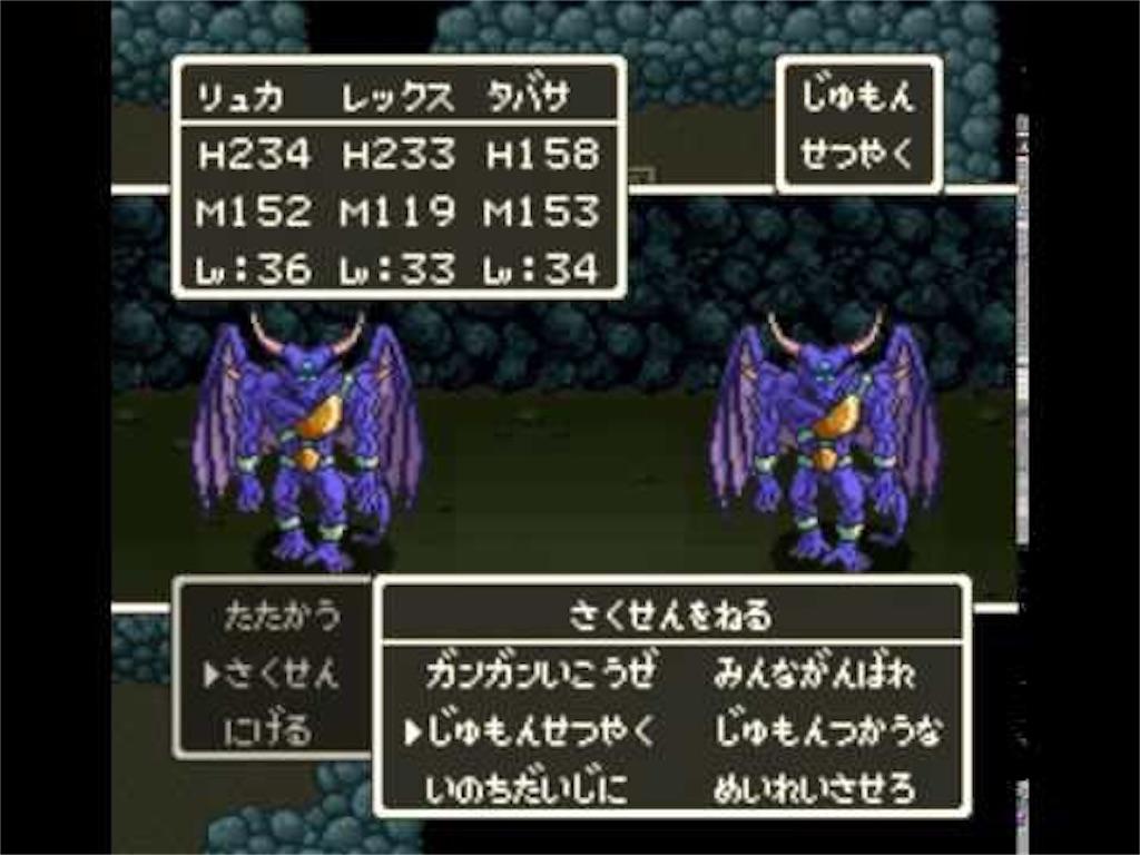 f:id:yamaneko7777:20190429075109j:image