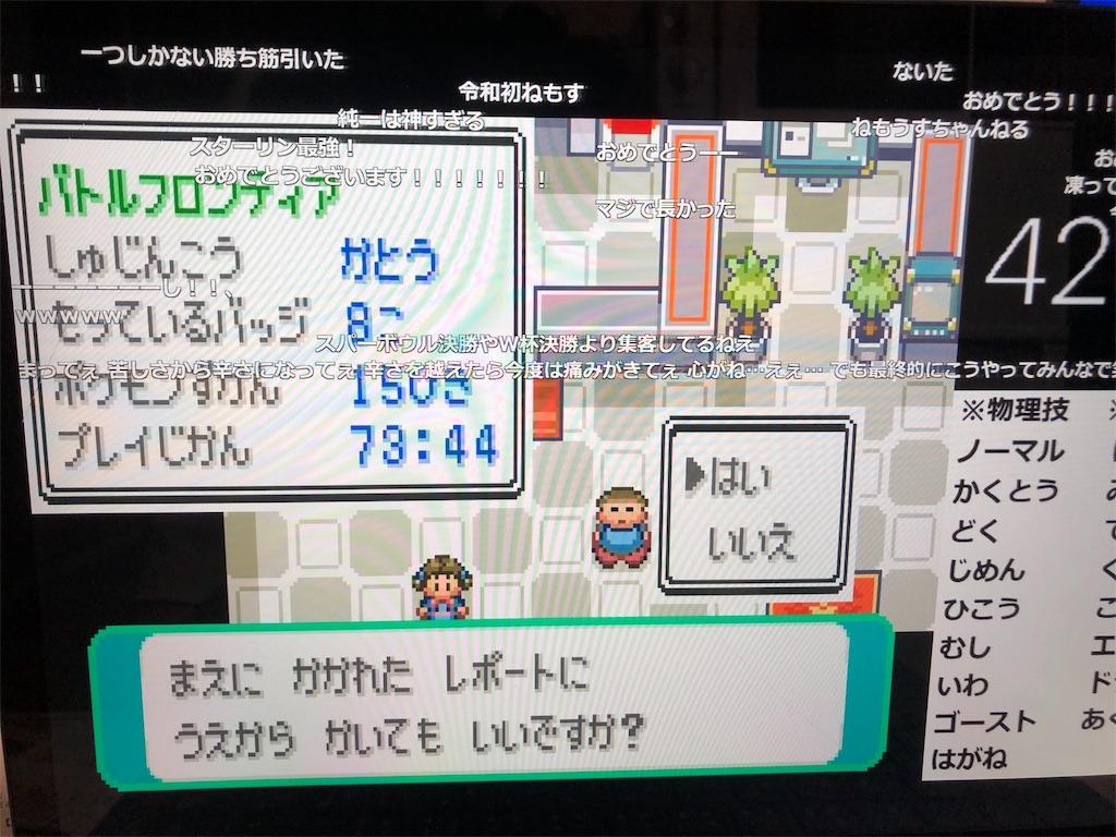 f:id:yamaneko7777:20190506005249j:image