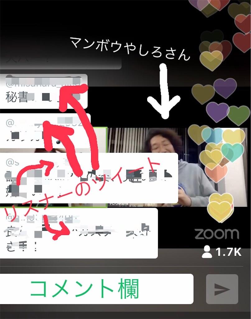f:id:yamanekoMP:20200501130340j:image