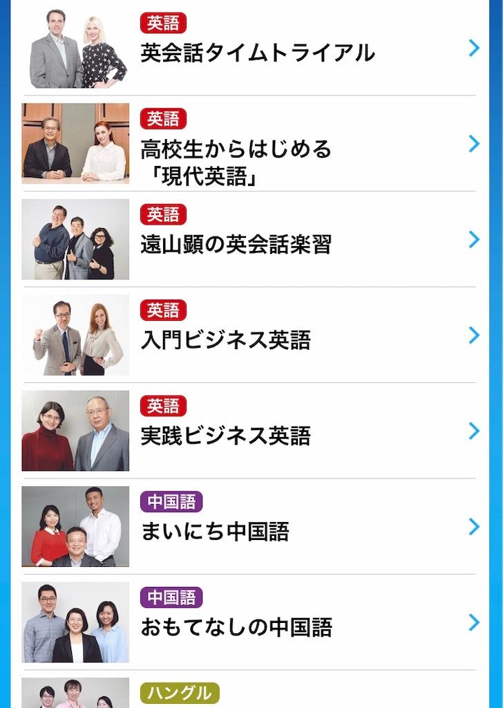 f:id:yamanekoMP:20200504152907j:image