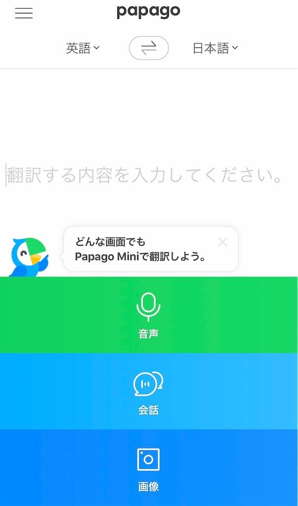 f:id:yamanekoMP:20200504155153j:image