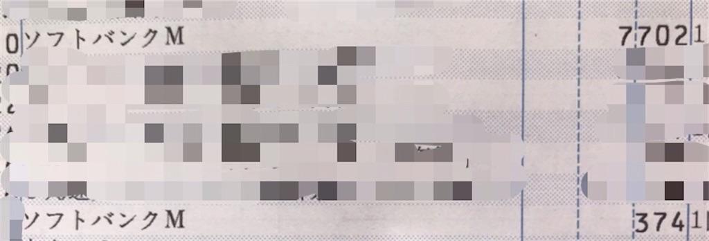 f:id:yamanekoMP:20200629113140j:plain