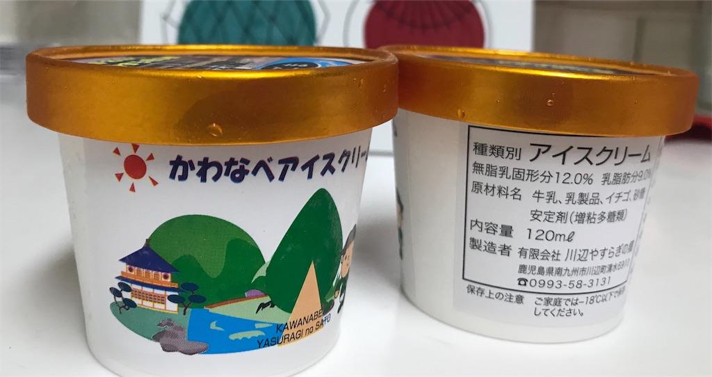 f:id:yamanekoMP:20200825081412j:plain