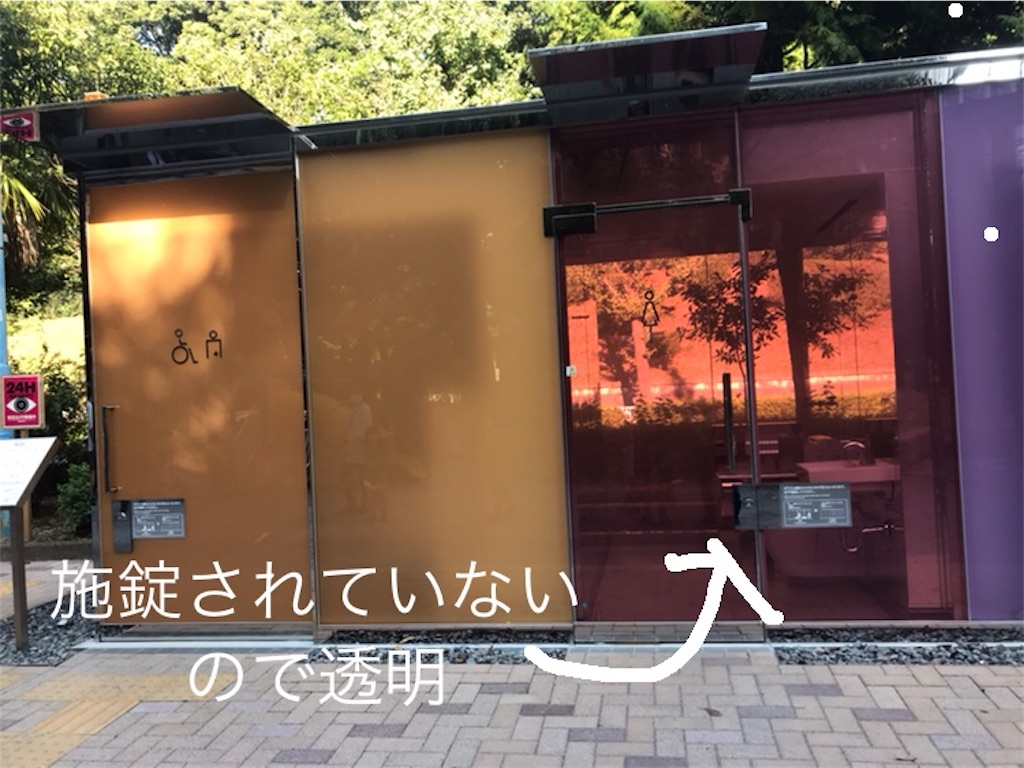 f:id:yamanekoMP:20200924174653j:plain