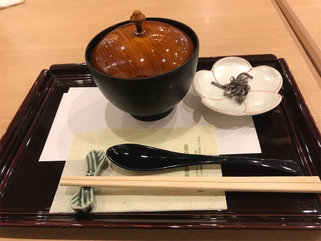 f:id:yamanekoMP:20200924174828j:image