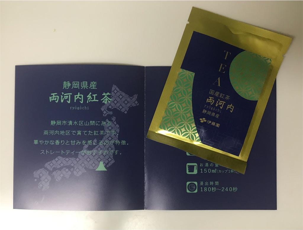 f:id:yamanekoMP:20200924174932j:image