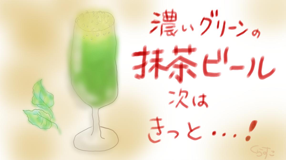 f:id:yamanekoMP:20200927174852p:plain