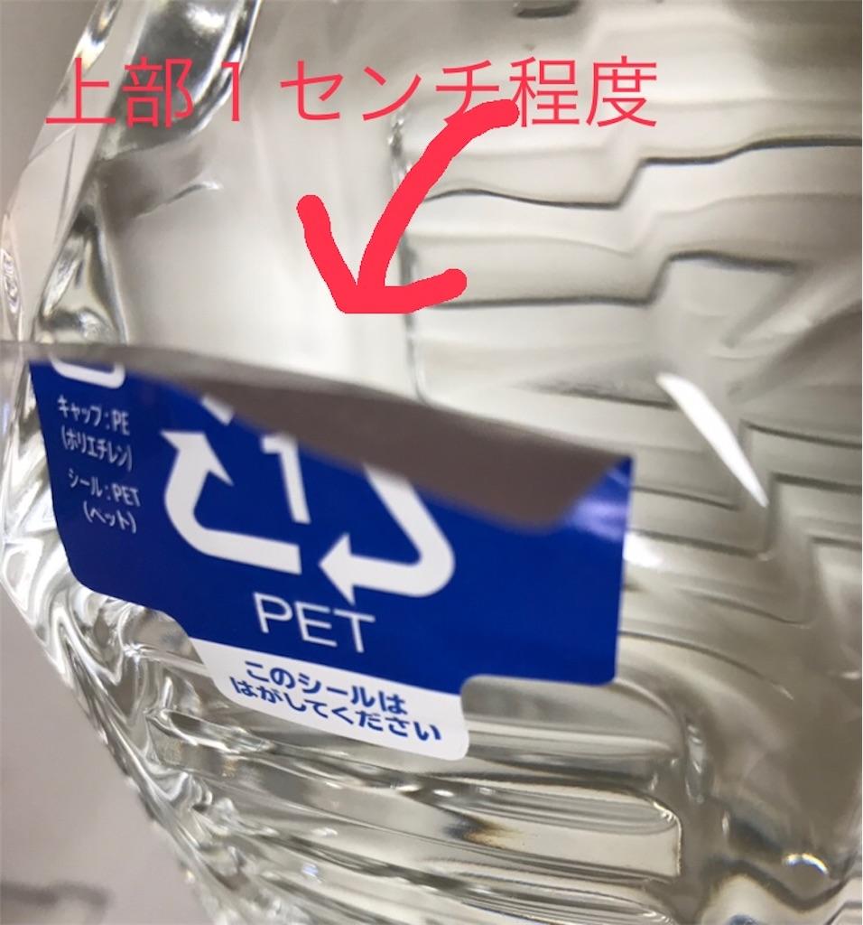 f:id:yamanekoMP:20201015100134j:image
