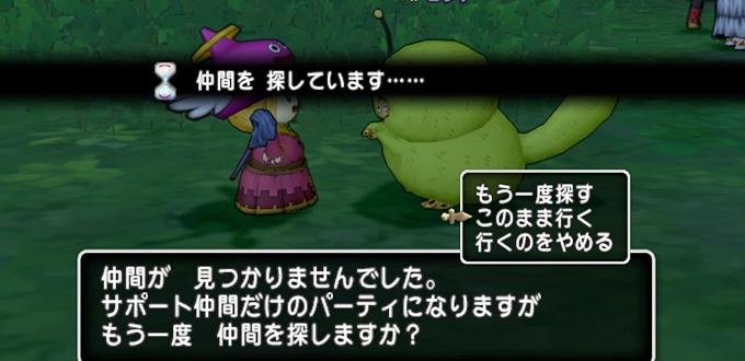 f:id:yamaneko_Q:20170209161317j:plain