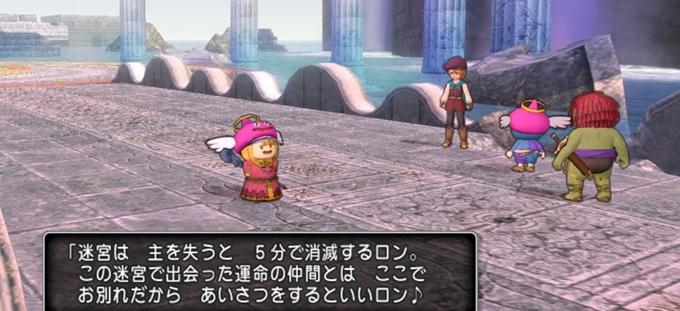 f:id:yamaneko_Q:20170209164826j:plain