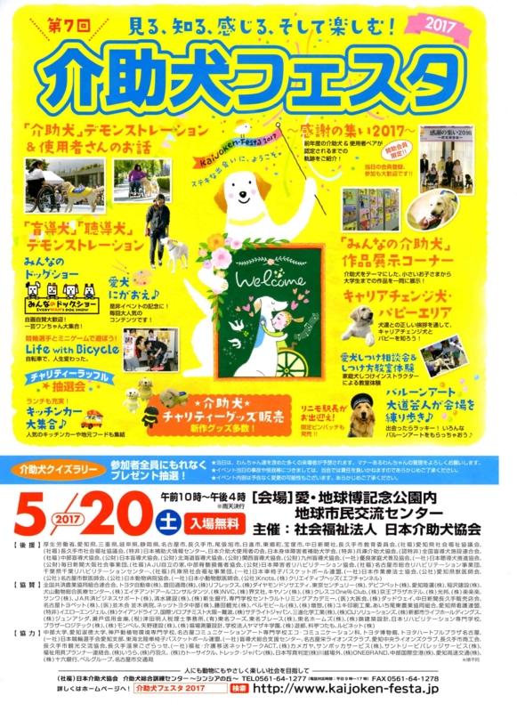 f:id:yamanekohanemuranai:20170422104010j:plain