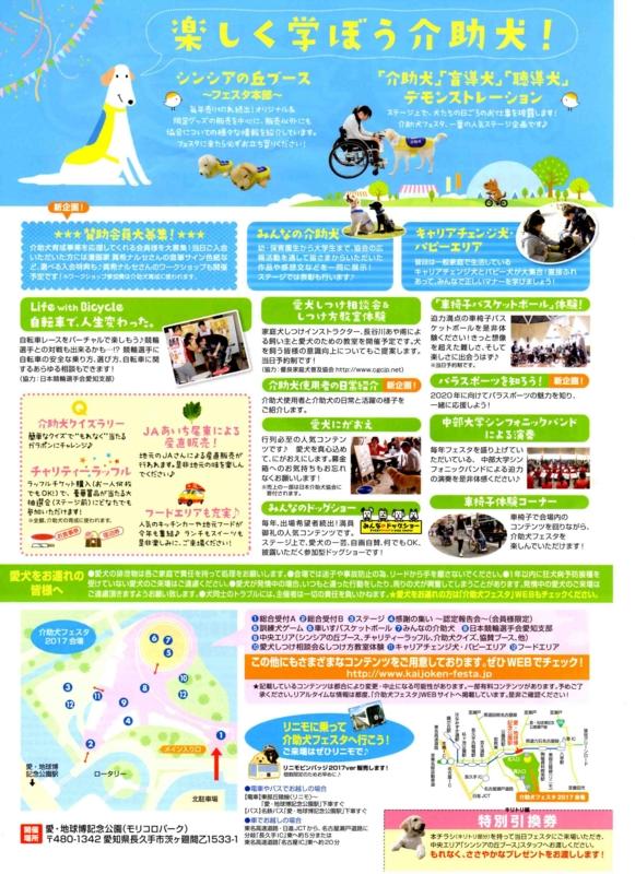 f:id:yamanekohanemuranai:20170422104011j:plain