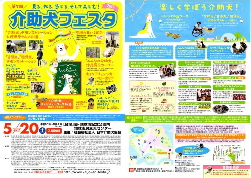 f:id:yamanekohanemuranai:20170422112638j:plain