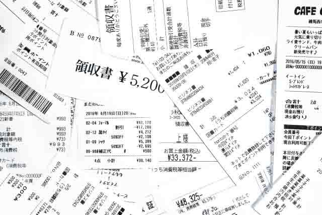 f:id:yamanekohanemuranai:20170721162806j:plain