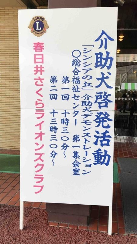 f:id:yamanekohanemuranai:20171111212313j:plain