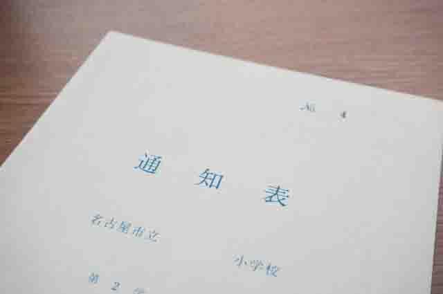 f:id:yamanekohanemuranai:20171123205057j:plain