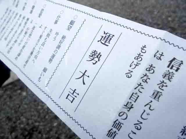 f:id:yamanekohanemuranai:20171223234852j:plain