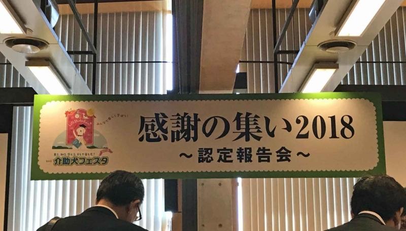 f:id:yamanekohanemuranai:20180522210535j:plain
