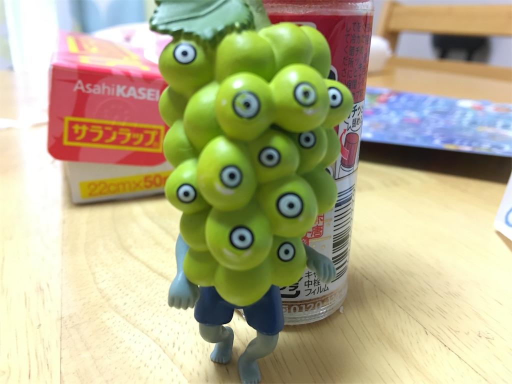 f:id:yamanekosaryou:20180320114845j:image