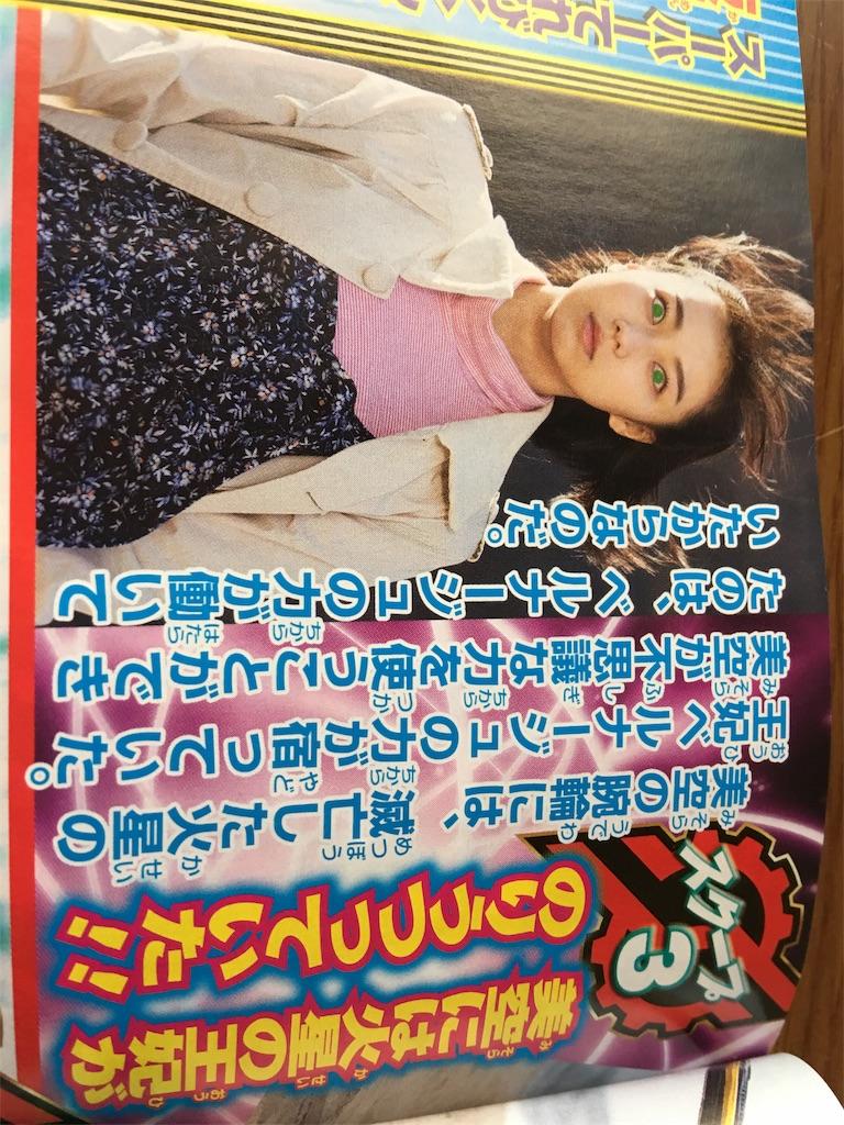 f:id:yamanekosaryou:20180402115304j:plain