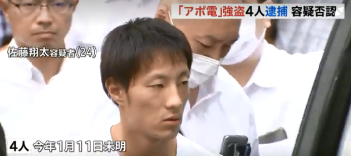 佐藤翔太,顔,画像