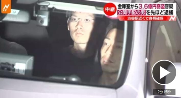 伊東拓輝,渋谷警察,埼玉県警