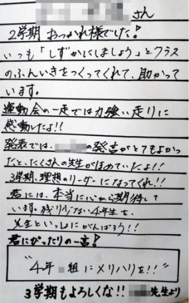 f:id:yamanetaihei:20191013200615p:plain