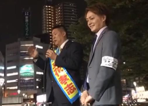 N国党,応援演説,三崎優太