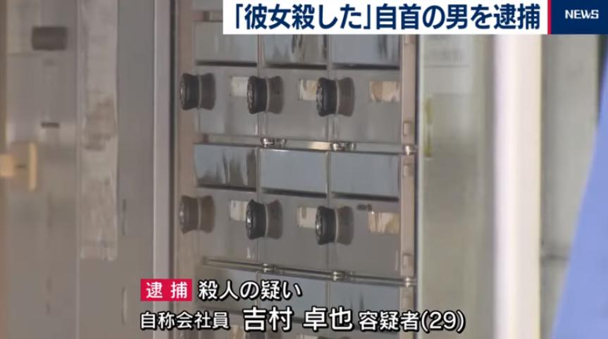 f:id:yamanetaihei:20191105142734p:plain