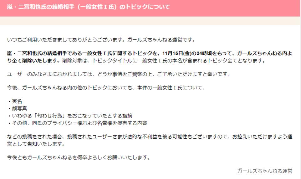 f:id:yamanetaihei:20191114171540p:plain