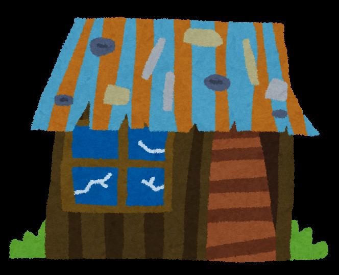 礒崎和彦,空き家,廃墟,セミナー