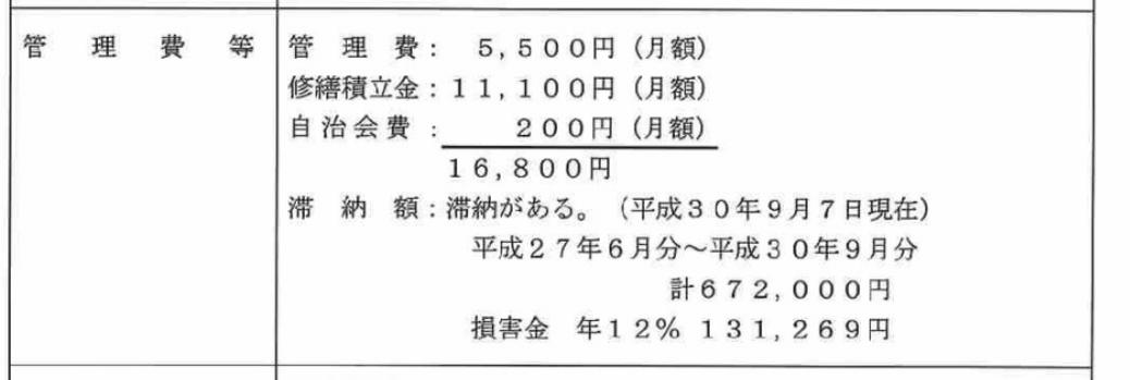 コスモ前橋昭和町