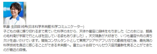 f:id:yamanetaihei:20191119210124p:plain