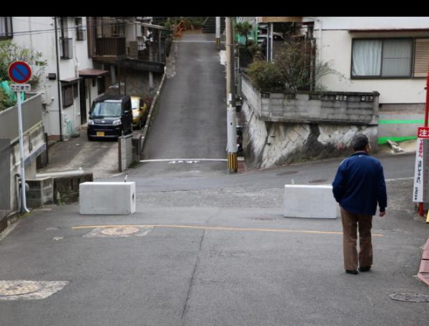 長崎市,私道,通行止め,ブロック