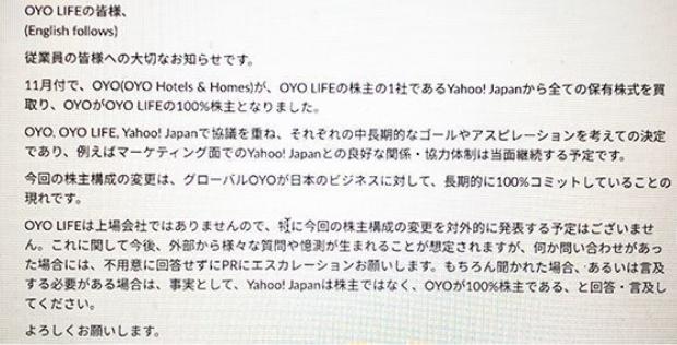 f:id:yamanetaihei:20191219183034p:plain