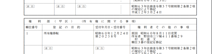 f:id:yamanetaihei:20191225195258p:plain