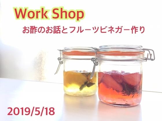 f:id:yamano-fumoto:20190413182426j:plain