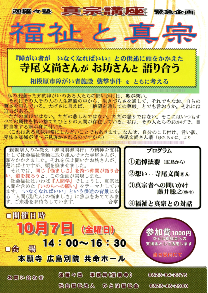 f:id:yamano-koumyouji:20160930221436p:plain
