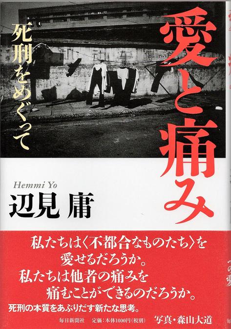 f:id:yamano-koumyouji:20161008212612p:plain