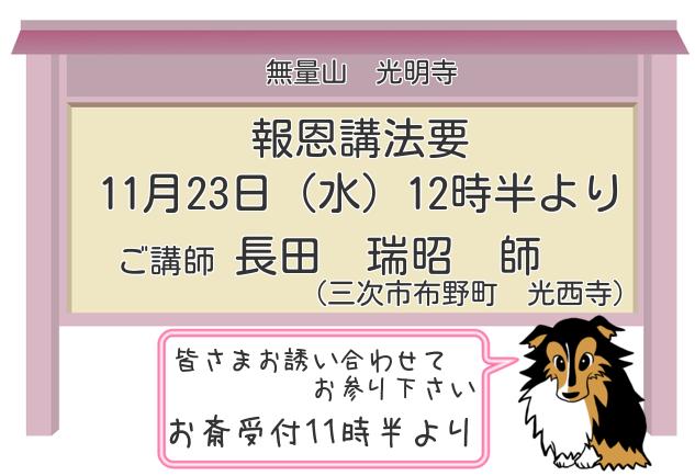 f:id:yamano-koumyouji:20161117101352p:plain