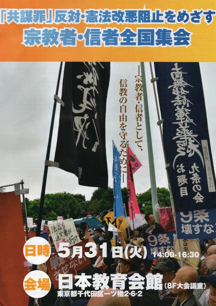 f:id:yamano-koumyouji:20170519194417p:plain