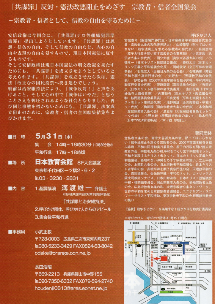 f:id:yamano-koumyouji:20170519194510p:plain