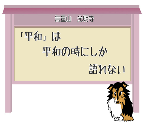 f:id:yamano-koumyouji:20170519194723p:plain