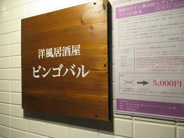 f:id:yamano-koumyouji:20170618213916p:plain