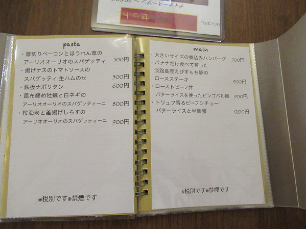 f:id:yamano-koumyouji:20170618213931p:plain