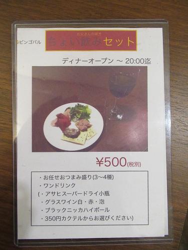 f:id:yamano-koumyouji:20170618213932p:plain
