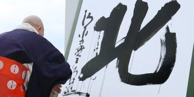 f:id:yamano-koumyouji:20171217155924p:plain