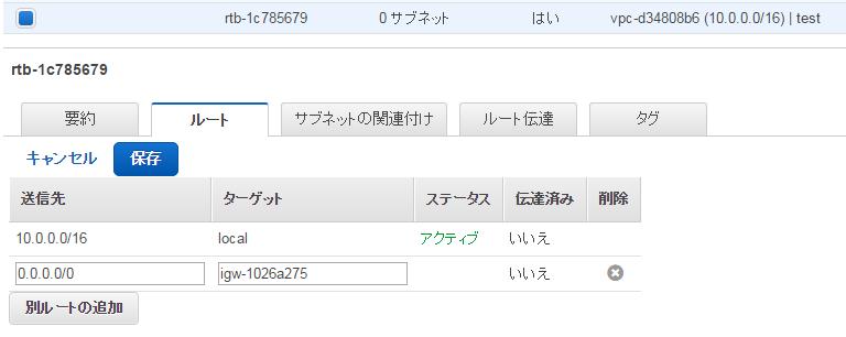 f:id:yamano3201:20160407212831p:plain