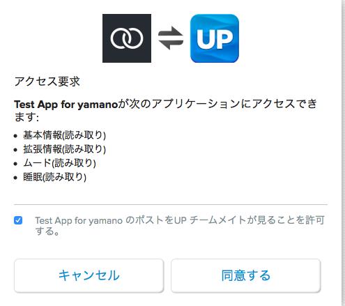 f:id:yamano3201:20160408002819p:plain